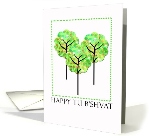happy tu b'shvat card (61650)