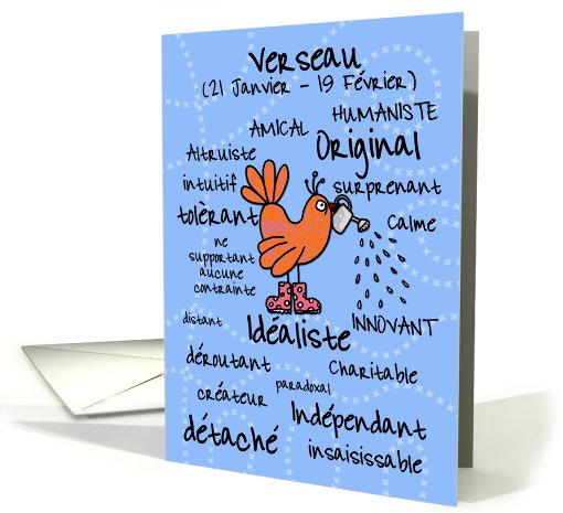 zodiaque - Verseau card (397668)