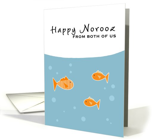 Happy Norooz - from both of us card (775116)