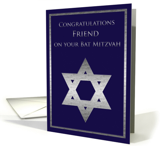 Bat Mitzvah Friend Congratulations card (148117)