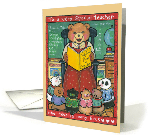 Teacher Thank You card (53578)