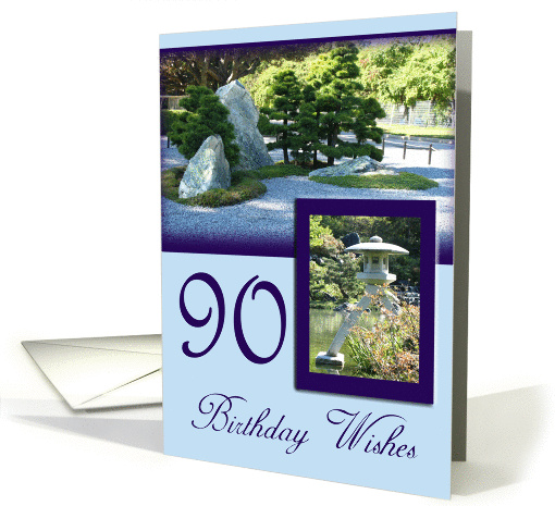 Grandpa 90 Birthday Wishes card (452839)
