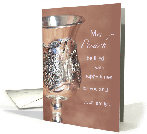 Pesach Silver Cup card (547036)