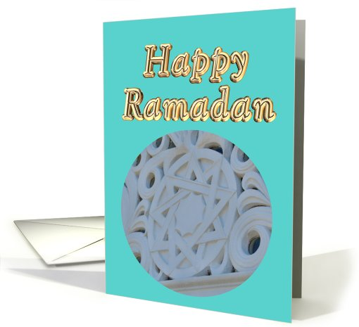 Happy Ramadan - Star  card (466066)