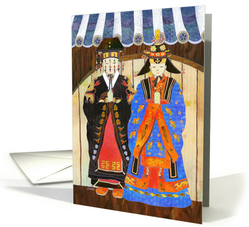 Traditional Korean Wedding: Anniversary card (248469)