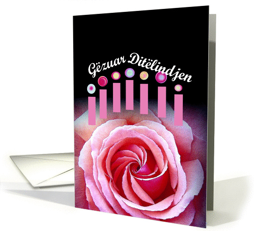 G�zuar Dit�lindjen - Happy Birthday - ALBANIAN card (384244)