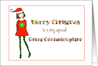 great grand daughter christmas card