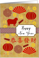 Year of the Sheep/Ram Icons card