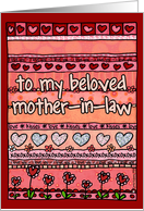 valentine - to my mother-in-law card