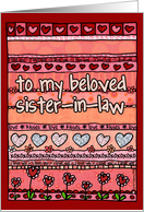 valentine - to my sister-in-law card