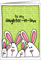 easter bunny - daughter-in-law card