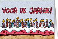 Dutch birthday card - Voor de jarige card