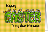 Happy Easter to my dear husband card