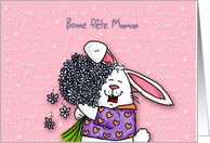 French Mother's day card - Bonne f�te Maman card