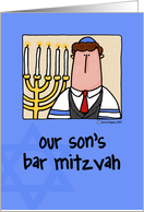 bar mitzvah - save the date card