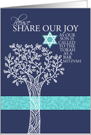 Tree of Life Bar Mitzvah Invitation card