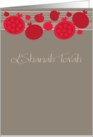 Contemporary Pomegranates - Rosh Hashanah card