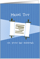 Mazel Tov on your Bar Mitzvah card