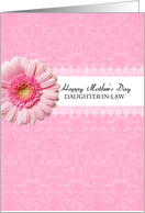 Daughter-in-Law - gerbera daisy - Happy Mother's Day card
