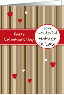 To a Wonderful Mother-in-Law - coffee stripes - Valentine's Day card