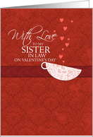 With love to my Sister in Law on Valentine's Day - Red Damask Teacup card