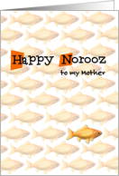 Happy Norooz - to my mother card