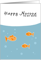 Happy Norooz - to my wife card