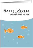 Happy Norooz - to my son & daughter-in-law card