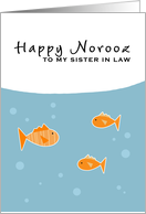 Happy Norooz - to my sister-in-law card