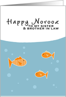 Happy Norooz - to my sister & brother-in-law card