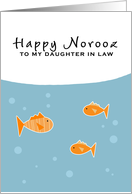 Happy Norooz - to my daughter-in-law card