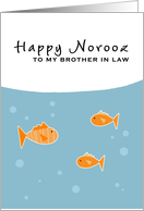 Happy Norooz - to my brother-in-law card