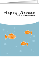 Happy Norooz - to my brother card