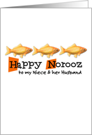 Happy Norooz - to my niece & her husband card