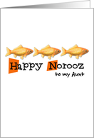 Happy Norooz - to my aunt card