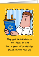 book of life - rosh hashanah card