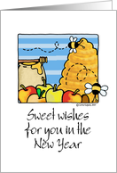 rosh hashanah - sweet wishes card