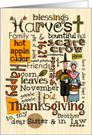 Sister & Brother in Law - Thanksgiving - Word Cloud card