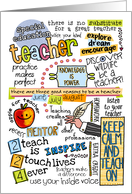 Special Education Teacher - Thank You card