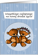 Polish Wedding Congratulations - Teddy Bear bride and groom card
