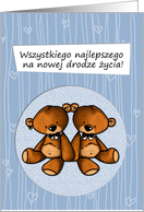 Polish Wedding Congratulations - Gay card