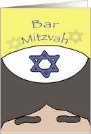 Bar Mitzvah Invitation-Kippah card