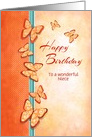 Custom Front Butterflies Happy Birthday card