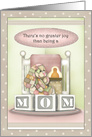 Patchwork Bunny First Mothers Day card