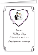 Be Our Wedding Singer Wedding Day Bride and Groom Design Wedding Invitation card