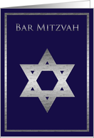 Bar Mitzvah Congratulations, Announcement, Invitation card
