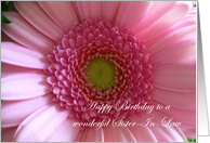 Sister In Law Birthday Pink Flower card