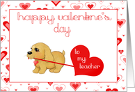 Little Puppy Dog Teacher Valentines Day Love Card Greeting cards