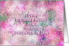 Happy Birthday Terrific Daughter In Law! - Verse Inside card