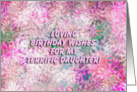 Happy Birthday Terrific Daughter! - Verse Inside card